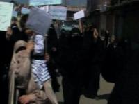 News video: Muslim women protest over anti Islam film in Kashmir